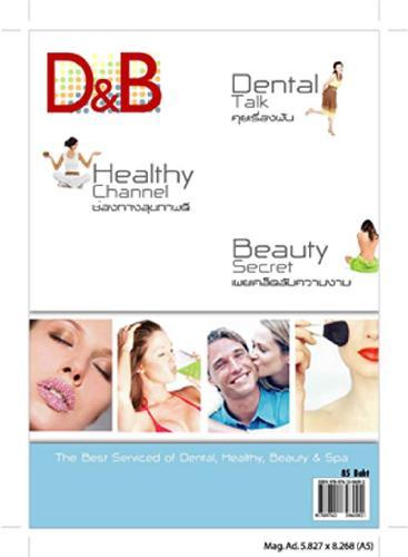 D&B Magazine / Chiliprint Group