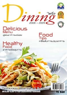 Dining / Chiliprint Group