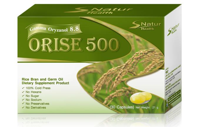Orise 500 Dietary Supplement Product (30 แคปซูล)