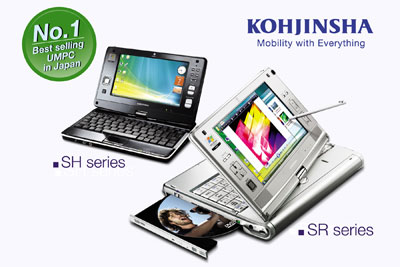 Kohjinsha UMPC Thailand � จัดจำหน่าย Ultra Mobile -  Siam-Shop.com  Siam-Shop.com